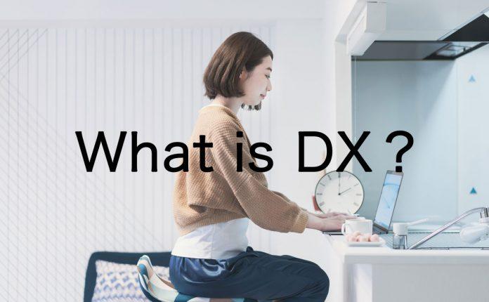 DXとは変革すること。</br>最近よく耳にするデジタルトランスフォーメーションを正しく理解する。