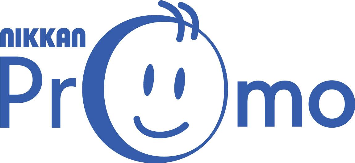 日刊プロモ ロゴ